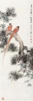 松寿 立轴 纸本 - 颜伯龙 - 中国书画专场 - 北京长风2012秋季拍卖会 -收藏网