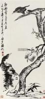 仿八大花鸟 镜心 水墨纸本 - 1004 - 中国书画二 - 2012春季艺术品拍卖会 -收藏网