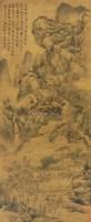 山水 立轴 绢本 - 140020 - 中国书画 - 2012秋季书画专场拍卖会 -中国收藏网