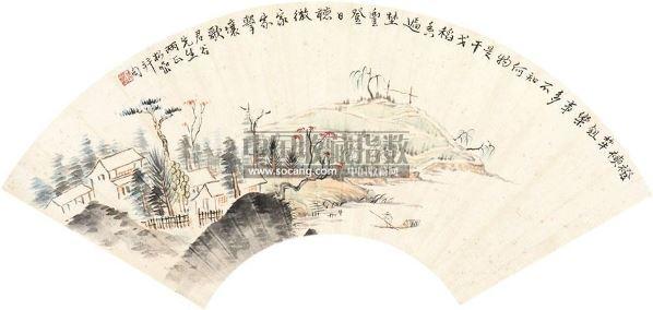 山水 扇面 设色纸本 - - 小品扇面 - 2012秋季拍卖会 -中国收藏网