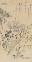 花卉 立轴 纸本 -  - 铁网珊瑚—中国古代书画专场 - 2013年春季艺术品拍卖会 -收藏网