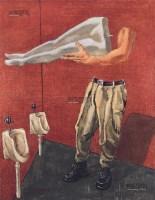 模型·7 布面 油彩 - 140571 - 中国油画及雕塑 - 2013年春季拍卖会 -收藏网