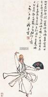 扇子舞 立轴 设色纸本 - 4527 - 中国书画(二) - 2013年大众收藏拍卖会(第一期) -收藏网