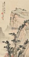 峨眉金顶 立轴 纸本 -  - 中国书画(三) - 2012年夏季书画精品拍卖会 -收藏网