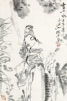 雪山水 立轴 水墨纸本 - 吴山明 - 中国书画 - 2012秋季拍卖会 -收藏网