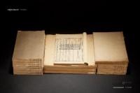 版刻丛书零册三种 -  - 古籍文献 名家翰墨 - 八周年春季拍卖会 -收藏网