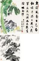 芭蕉小语 书法 黄山烟云 (三件) 立轴 镜片 设色纸本 -  - 中国名家书画专场(一) - 2012年秋季艺术品拍卖会 -收藏网