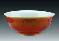 红釉碗 -  - 惜古藏珍 - 2012年秋季拍卖会 -收藏网