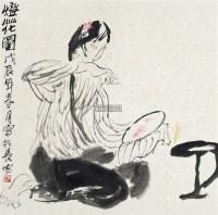 灯花图 镜片 设色纸本 -  - 中国书画 - 2012年春季艺术品拍卖会 -收藏网