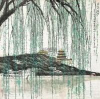 春在柳梢头 镜片 设色纸本 - 张仁芝 - 中国书画 - 2012秋季拍卖会 -收藏网