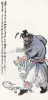 钟馗图 立轴 -  - 中国书画专场 - 2012年秋季艺术品拍卖会 -收藏网