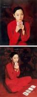 心愿 卜算 丝网版 - 153362 - 中国油画及雕塑 - 2013年春季拍卖会 -收藏网