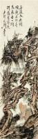菩提本无树 镜片 设色纸本 - 119496 - 范扬中国画 - 2012年春季艺术品拍卖会 -收藏网