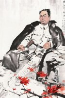 陈毅像 立轴 纸本 -  - 中国书画(一) - 2012年夏季书画精品拍卖会 -中国收藏网