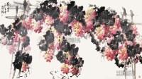 葡萄 立轴 纸本 - 129453 - 中国书画 - 2013年首届艺术品拍卖会 -收藏网