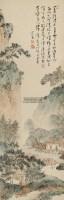草堂读易图 立轴 设色纸本 - 溥儒 - 中国书画 - 2012秋季拍卖会 -收藏网