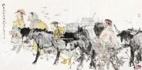 玛曲晨风 软片 纸本 - 119208 - 当代书画专题(二) - 2013年迎春书画精品拍卖会 -收藏网