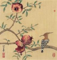 多子戴胜 镜片 设色亚麻布 -  - 中国当代书画专场 - 2012春季艺术品拍卖 -收藏网
