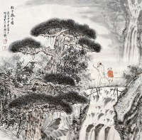 松下教子图 镜片 设色纸本 - 51685 - 中国名家书画 - 2012年首届中国名家书画拍卖会 -收藏网