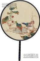 花鸟 团扇 -  - 艺术品 - 第45届艺术品拍卖交易会 -收藏网