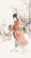 仕女 立轴 纸本 - 136839 - 中国书画专场(二) - 2012年秋季书画艺术品拍卖会 -收藏网