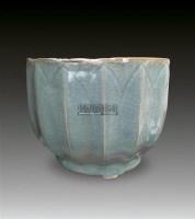 青釉莲瓣砵 -  - 瓷器专场 - 香港中联2012大型艺术品拍卖会 -收藏网