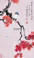 花鸟 立轴 设色纸本 - 136627 - 中国书画 - 2012夏季艺术品拍卖会 -收藏网