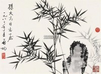竹色清影 镜片 水墨纸本 - 127886 - 中国书画专场 - 2012春季艺术品拍卖 -收藏网