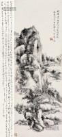 江州揽胜 立轴 水墨纸本 - 黄宾虹 - 中国近现代书画夜场 - 八周年春季拍卖会 -收藏网