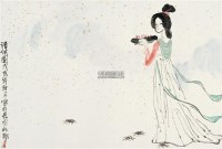 清供图 镜片 设色纸本 -  - 中国书画 - 2012年春季艺术品拍卖会 -收藏网