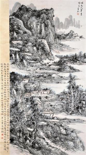 山水 立轴 设色纸本 - 116142 - 中国书画 - 2012夏季艺术品拍卖会 -收藏网