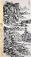 山水 立轴 设色纸本 - 黄宾虹 - 中国书画 - 2012夏季艺术品拍卖会 -收藏网