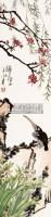 花鸟 立轴 设色纸本 - 116019 - 中国书画 - 第三期艺术品拍卖会 -收藏网