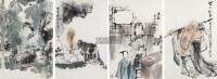 人物 四屏 设色纸本 -  - 中国书画(三) - 2013年春季艺术品拍卖会 -中国收藏网