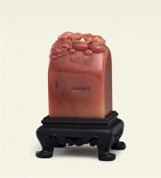 清趣扁章 -  - 雅韵 - 2012秋季寿山石珍品拍卖会 -中国收藏网