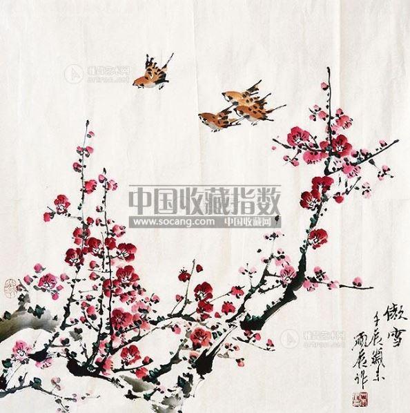 设色纸本-甘雨辰-吉林名家书画专场-2013