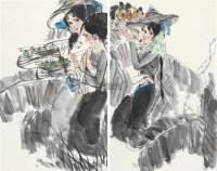 傣族少女 (二帧) 镜心 设色纸本 - 124317 - 中国书画二 - 2012春季艺术品拍卖会 -收藏网