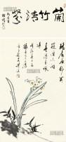 玉佩 立轴 设色纸本 -  - 中国书画 - 2013春季艺术品拍卖会 -收藏网