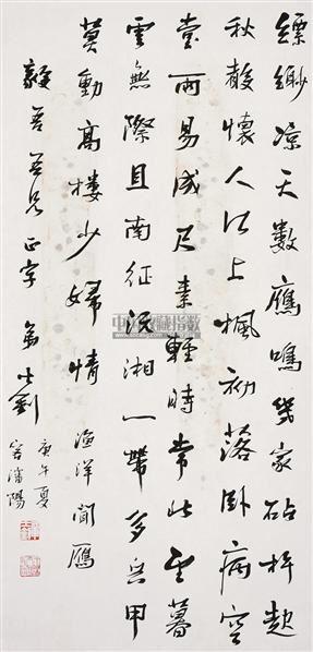 书法 立轴 水墨纸本 - 1729 - 中国书画 - 2012夏季艺术品拍卖会 -收藏网