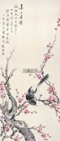 喜上眉梢 镜片 -  - 中国书画专场 - 2012年秋季艺术品拍卖会 -收藏网