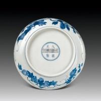 青花瓜果纹盘 -  - 中国瓷器 - 2012年秋季竞买会 -收藏网