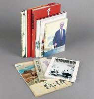 吴作人画册(10册) -  - 现当代艺术 - 2013年大众收藏拍卖会(第一期) -收藏网
