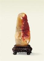 石醉  田园摆件 -  - 雅韵 - 2012秋季寿山石珍品拍卖会 -中国收藏网
