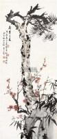 松梅图 立轴 纸本 -  - 中国书画(一) - 2012年春季艺术品拍卖会 -收藏网
