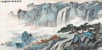 林泉高致图 镜片 设色纸本 - 3316 - 中国书画(三) - 2013年迎春艺术品拍卖会 -收藏网