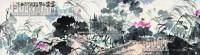 荷塘送香图 镜片 设色纸本 - 129998 - 中国书画 - 2010年第99期拍卖会 -中国收藏网