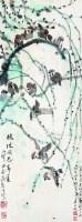 雀戏图 镜心 纸本 - 7693 - 名家书画小品专题 - 2012年秋季艺术品拍卖会 -收藏网