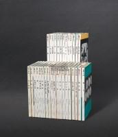 《陶器全集》三十二册全 -  - 古美术文献撷英 - 2012年秋季拍卖会 -收藏网