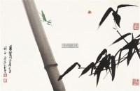 墨竹虫草 镜片 纸本 - 3133 - 勇坚胡玉琴夫妇藏品专场 - 2012年秋季艺术品拍卖会 -收藏网