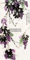 葡萄 镜片 设色纸本 - 4588 - 中国书画 - 第三期艺术品拍卖会 -收藏网